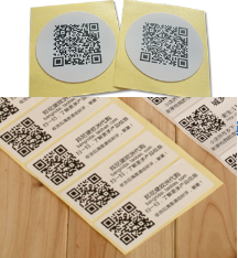 ALL BARCODES